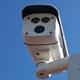 HDCVI Kamera