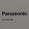 Panasonic Központ